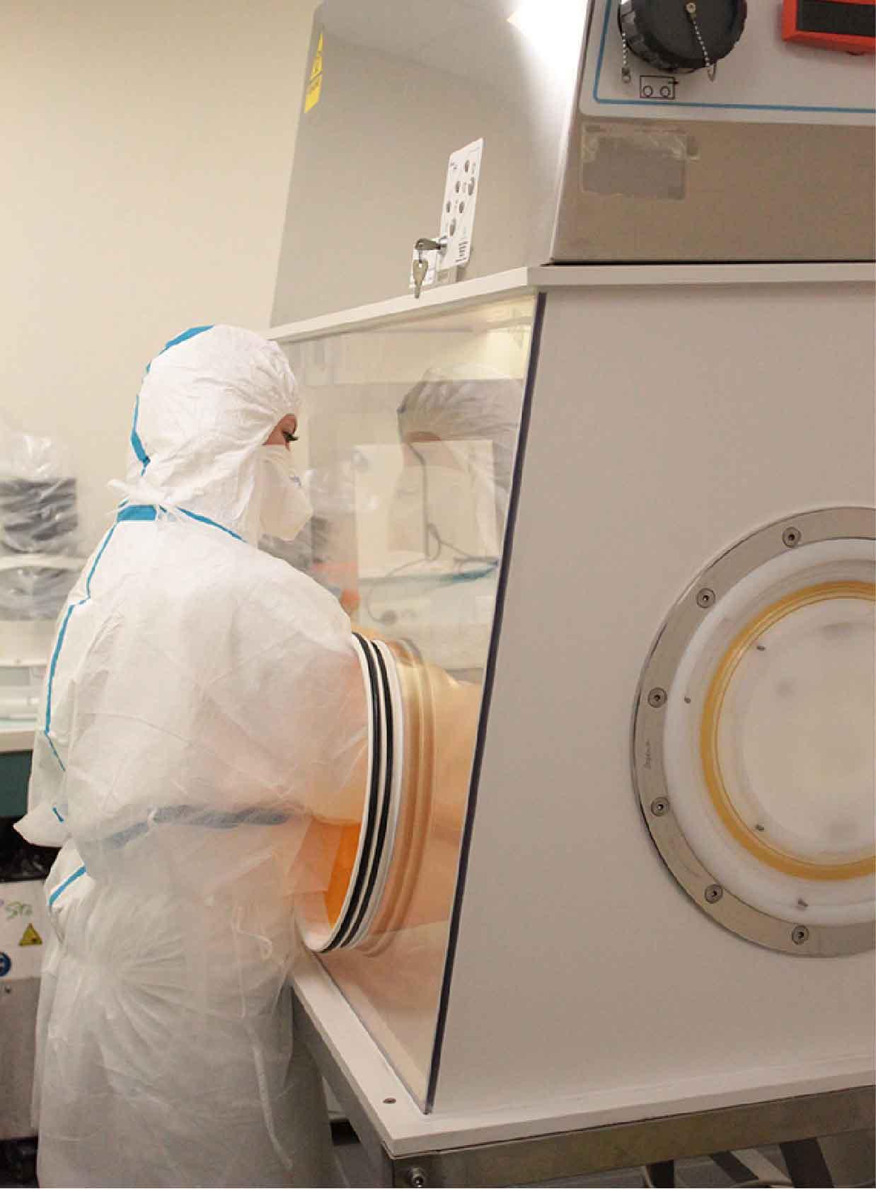 recherche unité sécurité microbiologique
